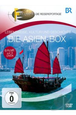 Fernweh: Die Asien-Box DVD Cover Art