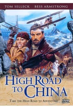 High Road to China DVD Cover Art