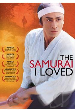 Samurai I Loved DVD Cover Art