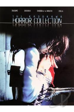 Kadokawa Horror Collection DVD Cover Art