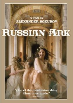 Russian Ark DVD Cover Art