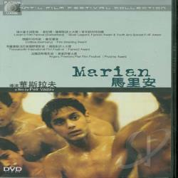 Marian DVD Cover Art