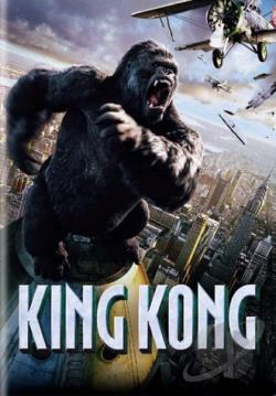 King Kong DVD Cover Art