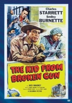 Kid from Broken Gun DVD Cover Art