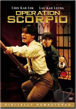 Operation Scorpio DVD Cover Art