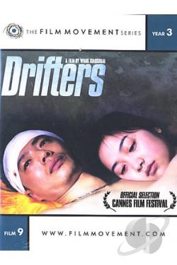 Drifters DVD Cover Art