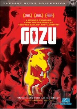Gozu DVD Cover Art