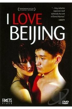 I Love Beijing DVD Cover Art