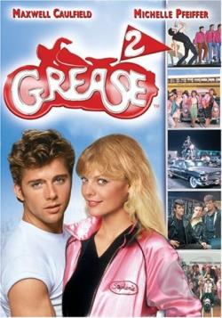 Grease 2 DVD Cover Art