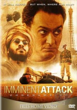 Imminent Attack: Codename DP DVD Cover Art
