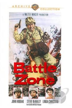 Battle Zone DVD Cover Art