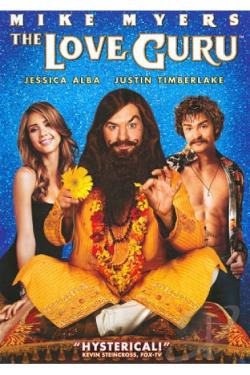 Love Guru DVD Cover Art