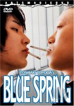 Blue Spring DVD Cover Art