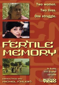 Fertile Memory DVD Cover Art