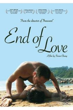 End of Love DVD Cover Art