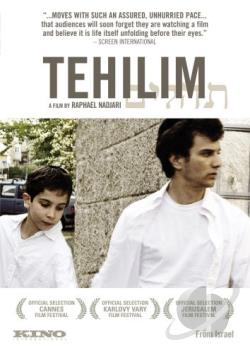 Tehilim DVD Cover Art