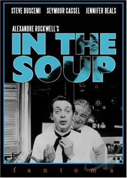 In the Soup DVD Cover Art