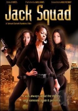 Jack Squad DVD Cover Art