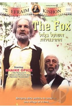 Fox DVD Cover Art