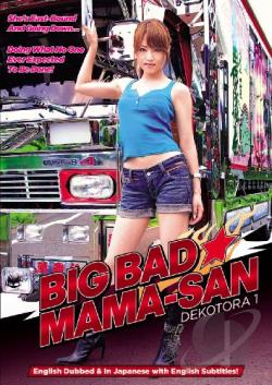 Big, Bad Mama-San DVD Cover Art