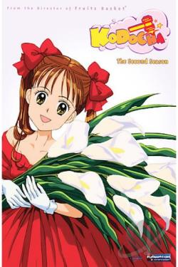 Kodocha - Season 2 Box Set DVD Cover Art