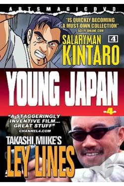 Young Japan 4 DVD Cover Art