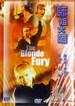 Blonde Fury DVD Cover Art
