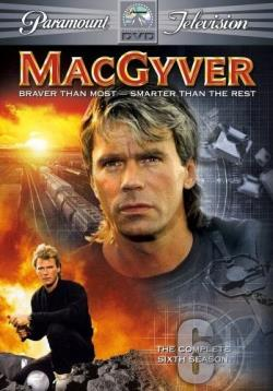 MacGyver - The Complete Sixth Season DVD Cover Art