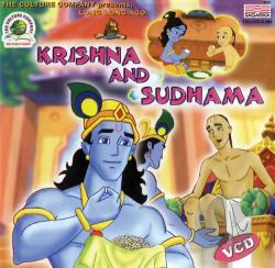 Sagarika Bam: Krisha and Sudhama DVD Cover Art