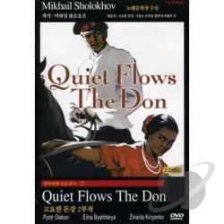 Quiet Flows The Don DVD Cover Art