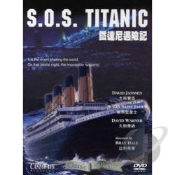 S.O.S. Titanic DVD Cover Art