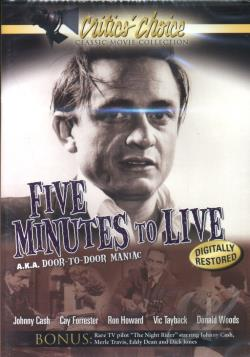 Five Minutes To Live DVD Cover Art
