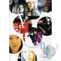 Namie Amuro: Best Clips DVD Cover Art