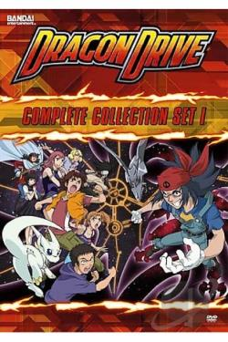 Dragon Drive - Complete Collection 1 DVD Cover Art