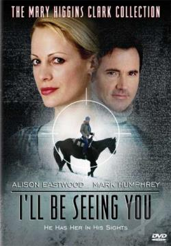 I'll Be Seeing You DVD Cover Art