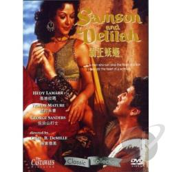 Samson & Delilah DVD Cover Art