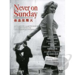 Never on Sunday DVD Cover Art