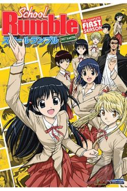 School Rumble - Season 1 DVD Cover Art