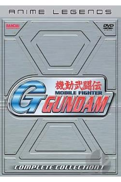 G-Gundam - Complete Collection 1 DVD Cover Art