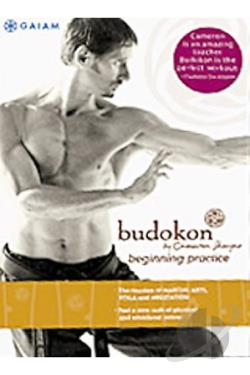 Budokon - Beginning Practice DVD Cover Art