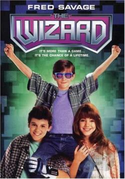 Wizard DVD Cover Art