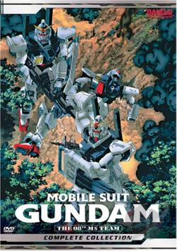 Mobile Suit Gundam: The 08th MS Team - Complete Collection DVD Cover Art