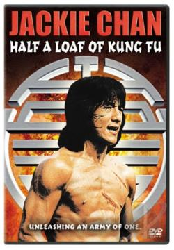 Half A Loaf Of Kung Fu DVD Cover Art