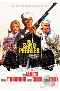 Sand Pebbles DVD Cover Art