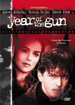 Year of the Gun DVD Cover Art