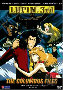 lupin the 3rd the columbus files dvd movie