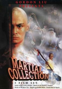 Martial Collection - Gordon Liu DVD Cover Art