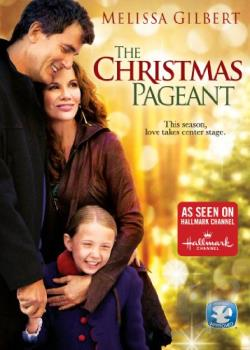 Christmas Pageant DVD Cover Art
