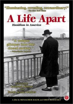 Life Apart: Hasidism in America DVD Cover Art