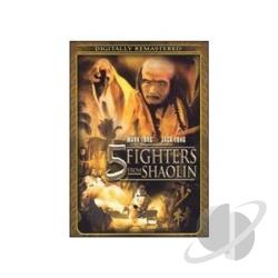Five Fighters From Shaolin DVD Cover Art
